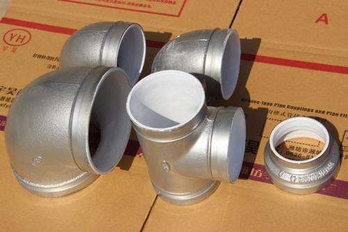 浅析防止衬塑沟槽管件出现腐蚀检查方法