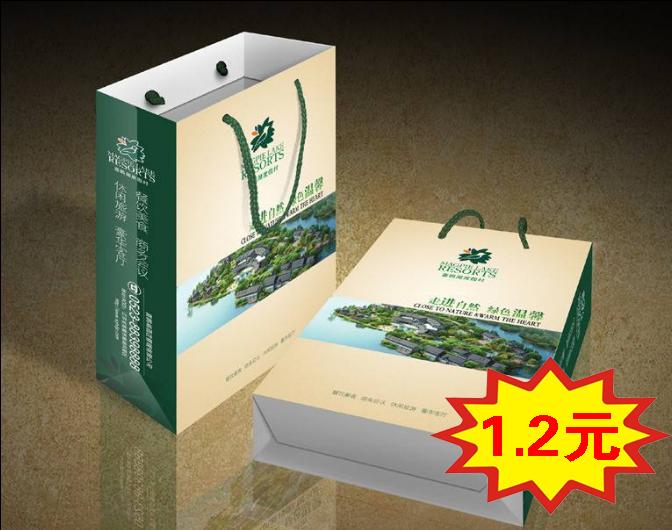 西安包装盒印刷的未来发展趋势