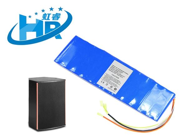 智能锂电池14.4V 15Ah