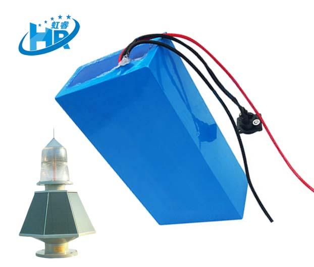 低温航标灯锂电池 48V 10Ah