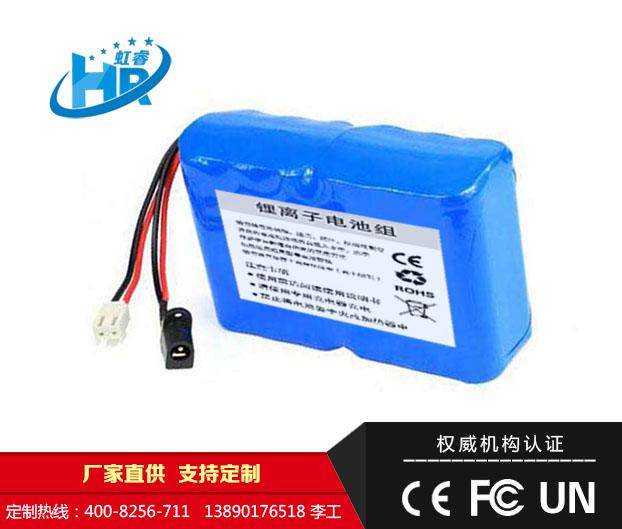 5Ah磷酸铁锂电池 高品质锂离子电池