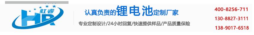 四川虹睿科技有限公司