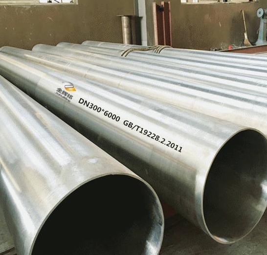 II系列 DN300不锈钢水管