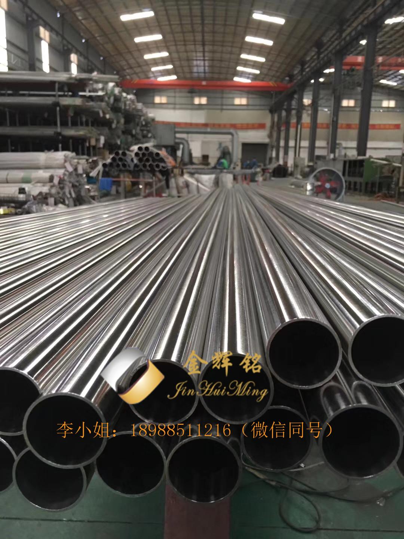 南昌不锈钢水管厂家告诉您薄壁不锈钢管材的长处