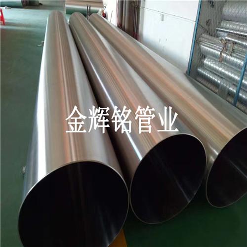 使用北京金辉铭不锈钢水管可以节约成本