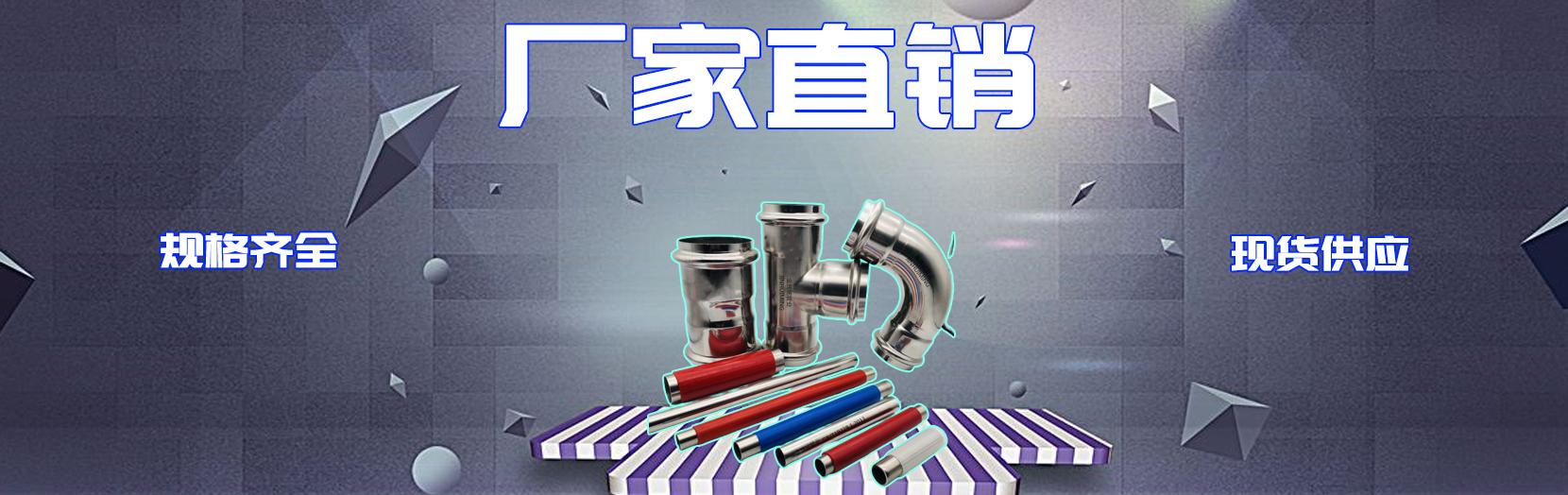 现货供应不锈钢水管