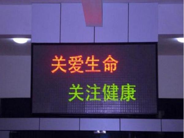 使用LED�子�@示屏有哪些�h境要求