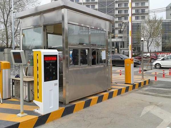 绵阳事业单位安装停车场收费系统案例