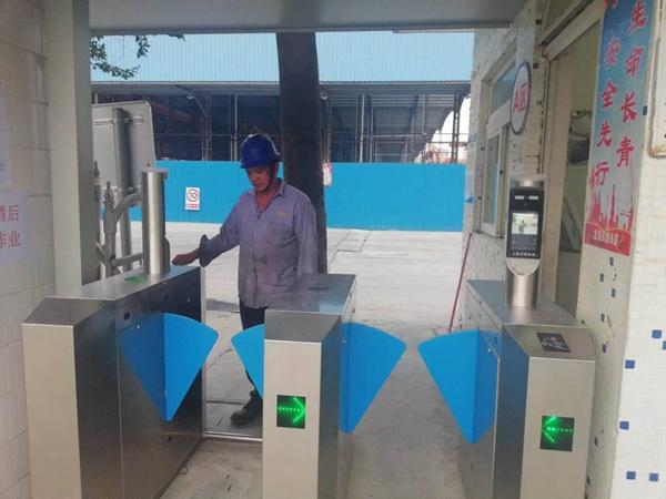 施工工地安装的工人门禁系统