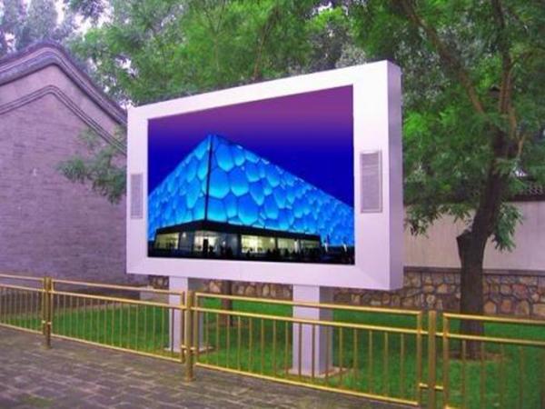 公园户外全彩LED显示屏案例