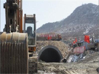 四川隧道管棚施工流程
