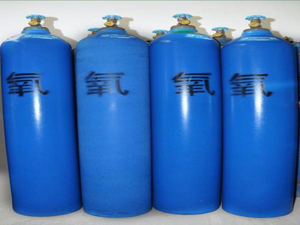 遂宁工业氧气