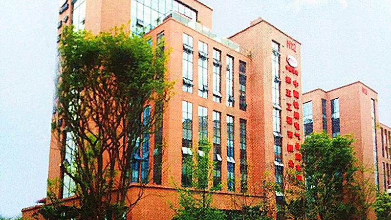 中铁建电气化局