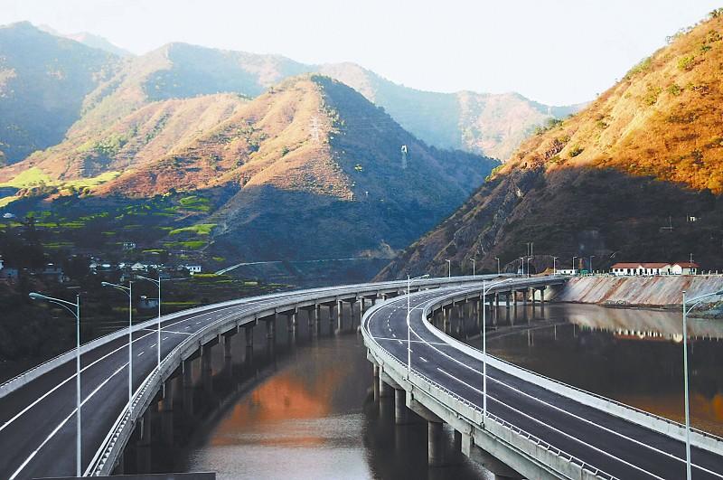 四川西攀高速公路有限公司