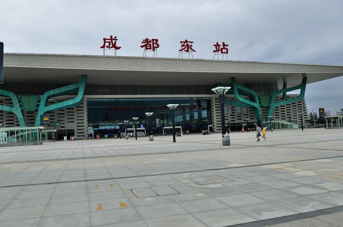 成都东客站综合交通枢纽道路客运场站建设项目