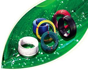 成都环保电缆