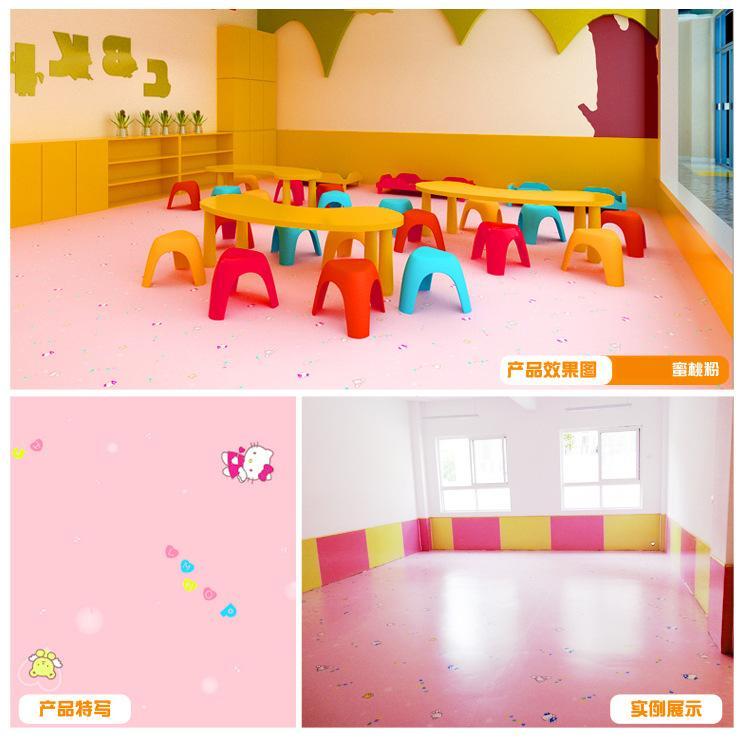 广元PVC地板胶:PVC地板怎么打蜡?
