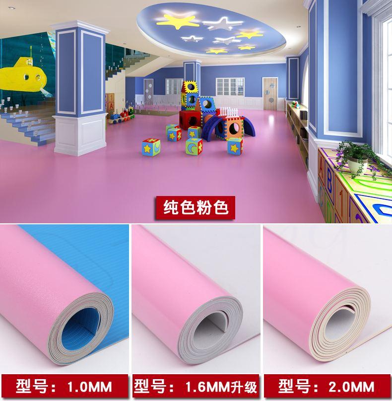 广元PVC地板胶:PVC地板的优点