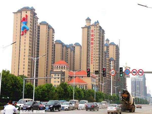 绵阳永兴东城国际水钻、灌缝、结构补墙加固案例