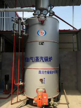 眉山燃气锅炉运行期间怎么维护