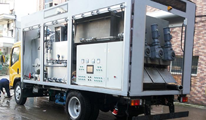 大型集成車載疊螺污泥脫水系統