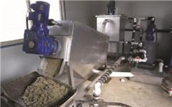 山东污泥脱水机系统厂家