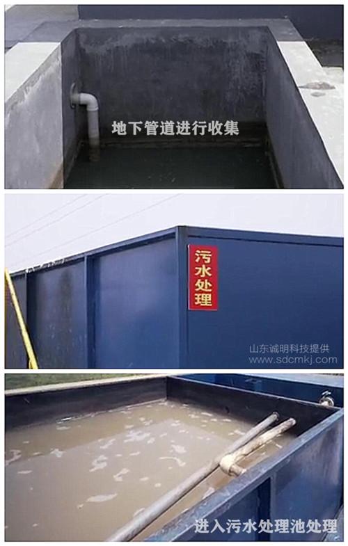 无害化污水处理