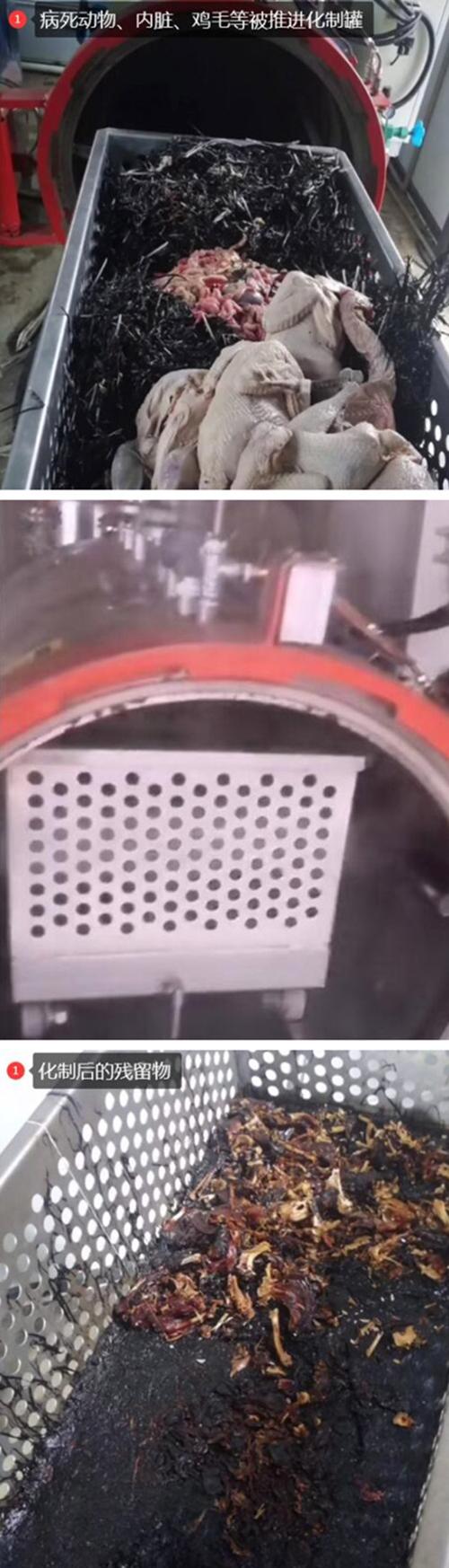 湿化机处理流程
