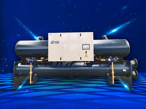 高效降膜螺杆式冷水机组