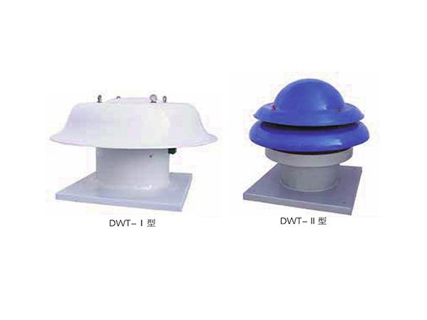 DWT/BDWT系列屋顶通风机