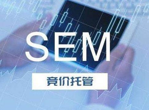 SEM营销