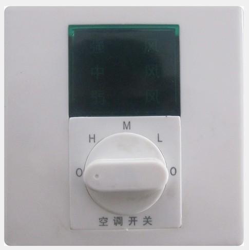 中央空调液晶温控器 地暖温控器 三速开关 电动二通阀