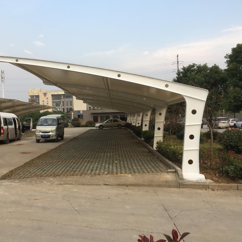 膜结构停车棚是建筑结构中最新发展起来的一种形式