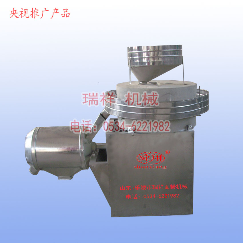 磨面粉机单机家门口的绿色产品生产机械-食品 饮料加工设备行业分