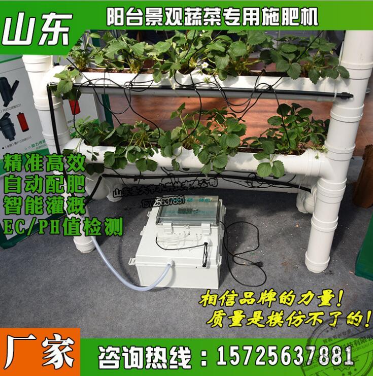 果园施肥机