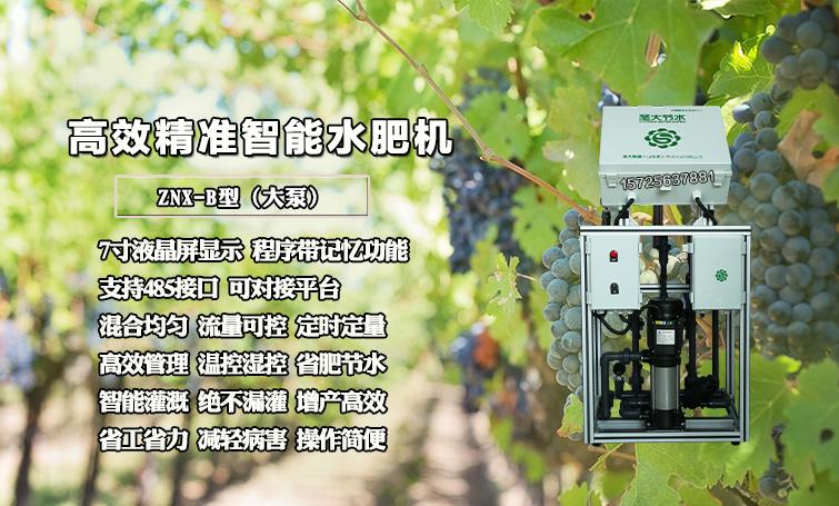 果树施肥机