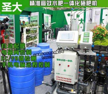 水肥一体化自动施肥机
