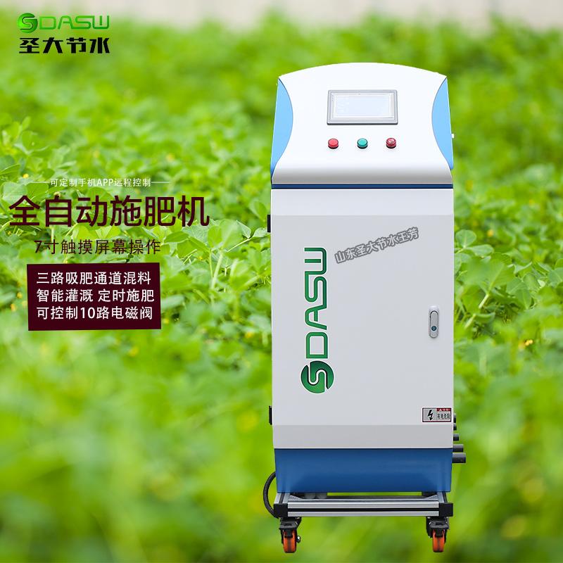 大田种植滴灌水肥一体化全自动施肥机三路吸肥