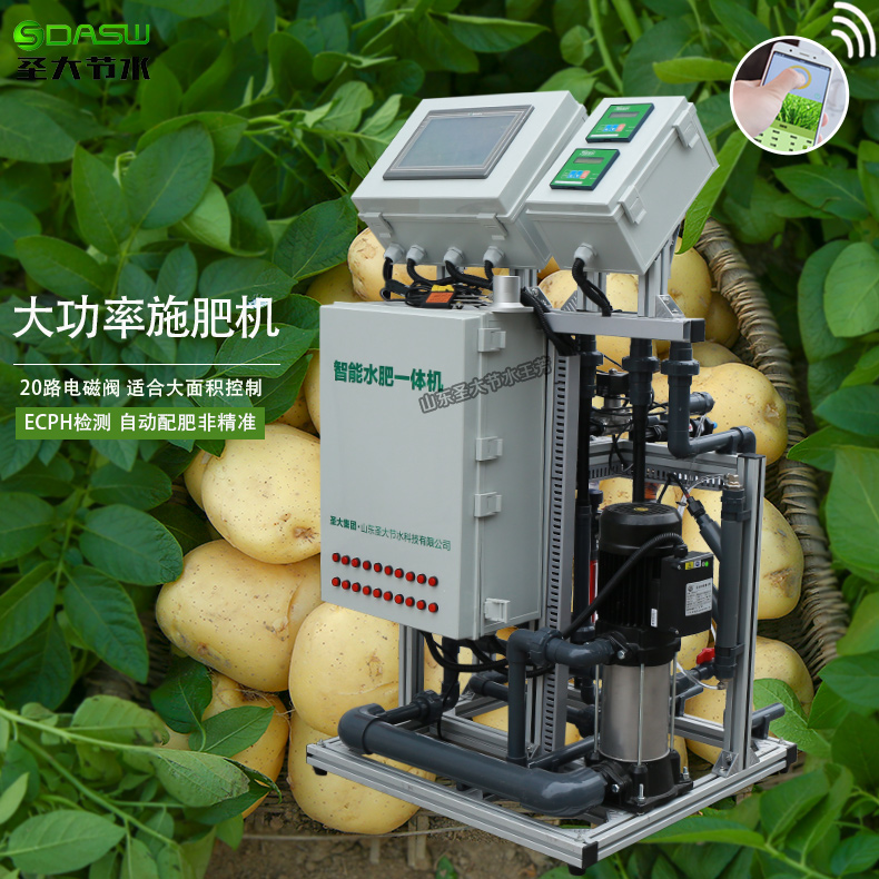 大田马铃薯滴灌水肥一体化设备