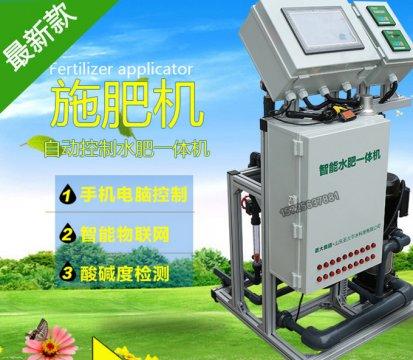 苹果园小型施肥机