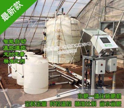 杨桃果园施肥机