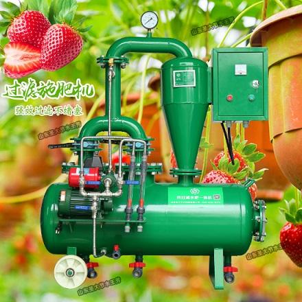 辽宁草莓施肥机