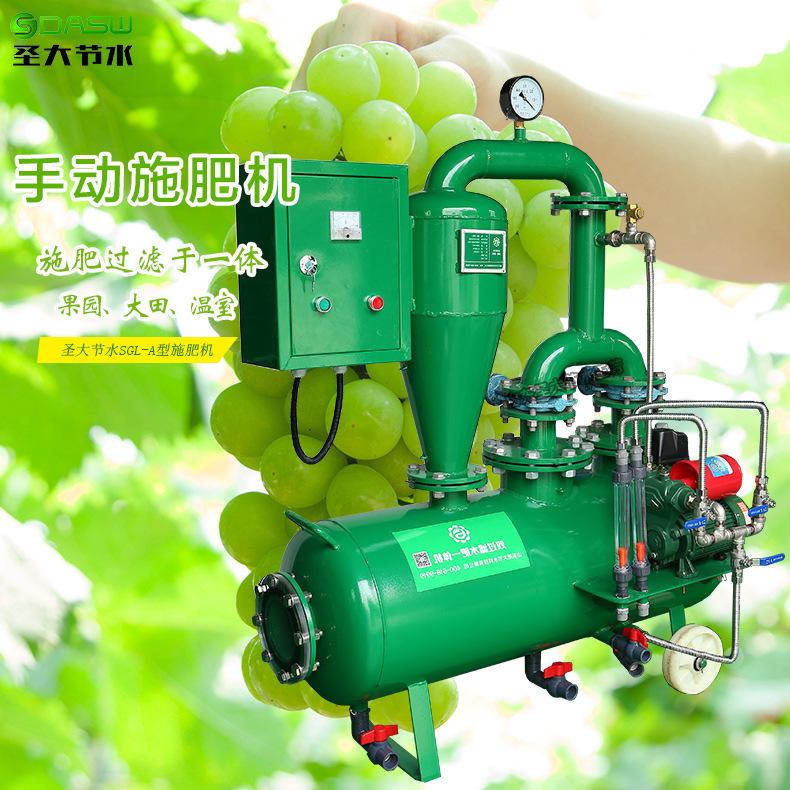 20亩葡萄果园滴灌水肥一体化