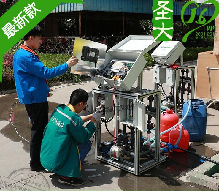 汽油小型施肥机