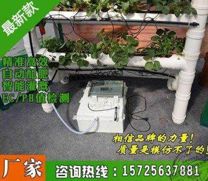 农田小型施肥机