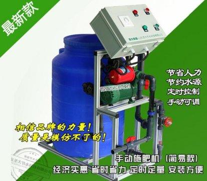 电动小型施肥机