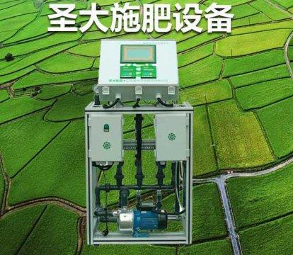 便携式小型施肥机