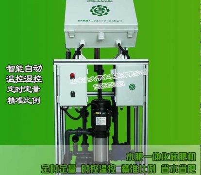 水肥一体化小型施肥机
