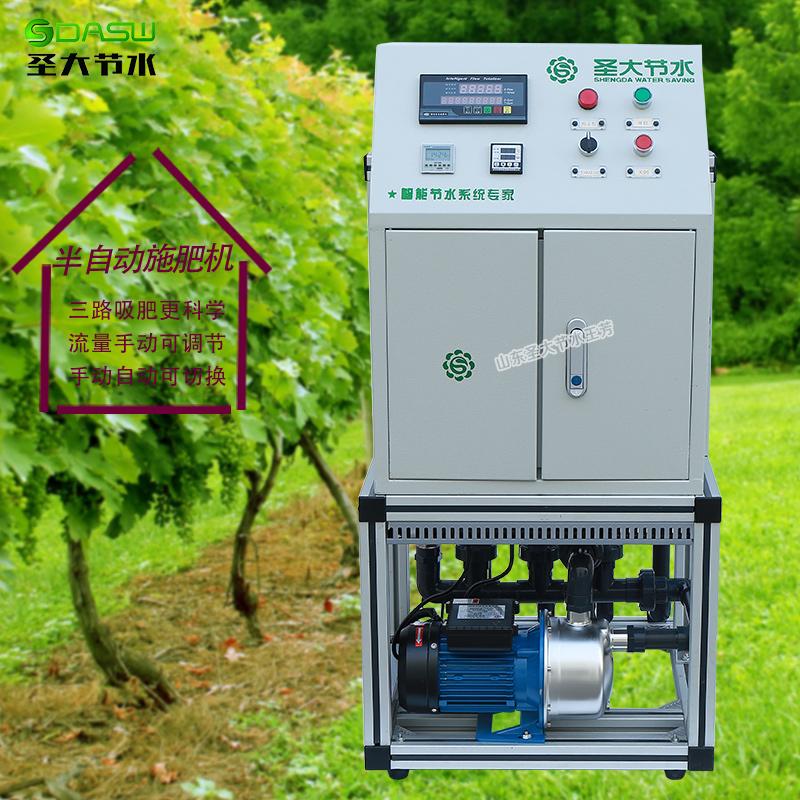 大棚水肥一体化葡萄施肥机