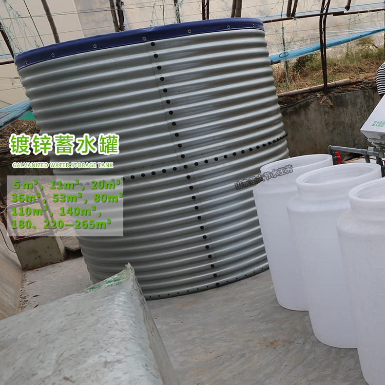 农业灌溉蓄水罐 温室大田首部大容量镀锌储水罐水箱